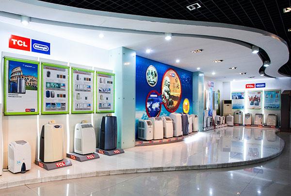 TCL Delonghi building Zhongshan